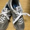 最近のブログの書き方と新しい靴 ニューバランスML574