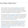Microsoft 新しいドキュメント標準サイトがオープンするようです