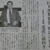 巨人永遠の若大将『原辰徳』監督復活!最下位阪神金本監督辞任、次の監督候補はまさかのあの人!?