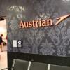 【ウィーン空港】スターアライアンスで利用できるオーストリア航空 Senator Lounge(セネター・ラウンジ)
