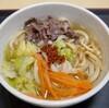 天下GO!麺富士山駅店@富士吉田 肉うどん