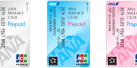【マイル三重取り可能?】ANA JCB プリペイドカード誕生【4/17より発行】
