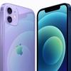 7/3(土)。iPhone 12、iPhone 12 Pro、iPhone 12 Pro Max、iPhone12 miniの予約状況。在庫確認。入荷状況まとめ。ドコモ、au、ソフトバンク、Apple公式サイト。家電量販店の予約状況は?