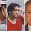 【怒り】日本って人殺しが認められてるの?