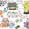 大仙寺のイラストができました。