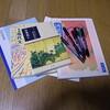『日本史C〜すごくあたらしい歴史教科書』史文庫/中世編〜近代編