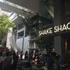 シャックバーガーを食べにSHAKE SHACK東京国際フォーラム店に行ってみた。(千代田区丸の内)