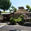 【京都】『芭蕉堂』『西行庵』に行ってきました。 京都観光 女子旅 主婦ブログ 京都検定