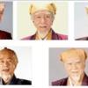 """水戸黄門 の歴代キャスト 3人が""""ニセ黄門""""様経験者 について"""