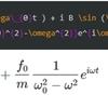 Texによる数式表現45~線形微分方程式の解法4