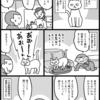 猫に日本語は通じます