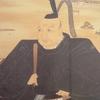徳川家康が260年も続く幕府を開くことができた本当の理由について考える 第1部