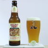 BALLAST POINT BREWING 「GRAPEFRUIT SCULPIN」