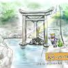 元糺の池(京都府京都)