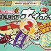 和菓子屋さんの2Fで大量に発生した小さいヒムシとゴキブリの違いが分からない
