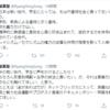 梁英聖(@RyangYongSong)による反日プロパガンダのサンプル
