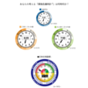 【日本人の危機意識】 環境危機時計®は9:46、花王とライオンのコラボで変わる詰め替え容器、「時計の針」を止めるか
