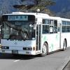 鹿児島交通(元神奈川中央交通) 1387号車