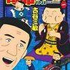 """ミスター高橋本、映画「レスラー」後の世界に…。""""哀愁""""をプロレスで描く猿渡哲也「LOCK UP」、初回がネットで読めます"""