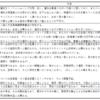 首都圏主要大学ロースクール設備等調査(中央大学法科大学院編)