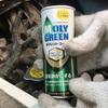 MOLY GREENのサイレントコートというオイル添加剤を入れてみた結果