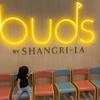 【シンガポールの遊び場】シャングリラホテル buds by SHANGRI-LA