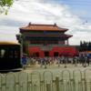 【北京】紫禁城の全体を見渡せる絶景スポット、景山公園へ。(北京旅行記7)