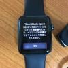 アップルウォッチ2にAnkerのBluetoothイヤホンが繋がらないトラブル発生!
