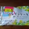 値引き 【フジパン レモンケーキ 瀬戸内レモンジュレ 】