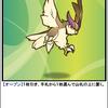 【カード紹介】烈風の翼 スカイ・ホーク