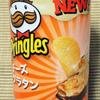 日本ケロッグ プリングルズ チーズグラタン