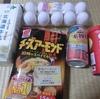 10/5 チーズアーモンド108 本搾りピンクグレープフルーツ105 北海道牛乳159 チップスター84 卵149
