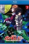 機動戦士ガンダムUC(ユニコーン) [Mobile Suit Gundam UC] 3
