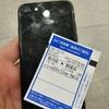 iPhoneのSuicaでエクスプレス予約が使えるようになったので登録して実際に使ってみた