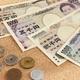 【紙幣の歴史】新紙幣と旧紙幣について