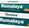 ヒマラヤ ルマラヤ 関節サポート ジェルのご紹介 ~ Himalaya Rumalaya Gel
