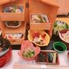 【浦和】予算抑えて、顔合わせの食事をしてきました!