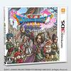 ドラクエ11(3DS)を最安値で予約・安く購入しよう
