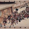 【松の廊下】【赤穂浪士】日本における中世の始まりと終わり