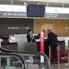 【シンガポール】伊丹・羽田空港 JALラウンジ