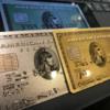 アメックスの利点 国内クレジットカードラウンジに同伴者も無料で招待できる