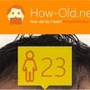 今日の顔年齢測定 436日目