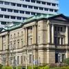 「日本銀行のお仕事?」日銀業務とインフレ目標について