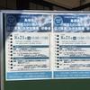 今年も島根県の地域おこし協力隊の研修会に参加してきました