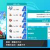 【スパイクチャレンジ】心眼零度フリーザーパーティ