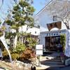 鎌倉を散策してきました。
