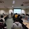 木更津高専にてビットコインに関する特別講義を行いました
