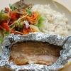 鮭とキャベツのトマトチーズホイル焼き