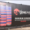 【We are X】VISUAL JAPAN SUMMIT 2016が超絶楽しかったぁあああああ!!!!【1日目】