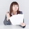 【格安印刷通販サービス】現役プロのおすすめ3選